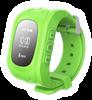 купить детские умные часы с gps кнопкой SOS маячком трекером трэкер маяк прослушкой smart baby watch Q50 в Челябинске