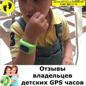 """Основной целью приобретения детского GPS телефона была возможность прослушки - то есть мы хотели быть в курсе происходящего вокруг нашего сына в садике. С этой задачей """"игрушка"""" справилась отлично!"""