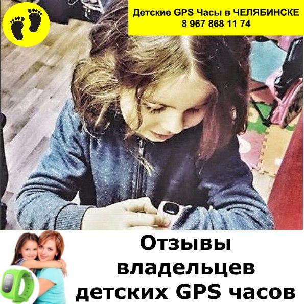 ОТЗЫВЫ ВЛАДЕЛЬЦЕВ Полезный гаджет для родителей:)