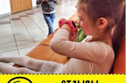 Реальные отзывы владельцев детских GPS часов Smart Baby Watch
