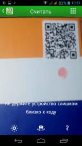 инструкция на русском smart baby watch q 50 детские часы с gps скачивание программы для запуска SeTracker