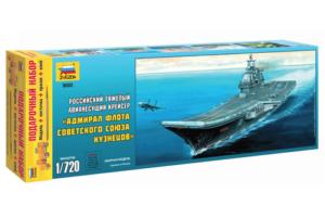 Набор подарочный Авианосец Адмирал Кузнецов