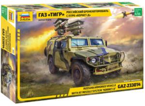 """Сборная модель машины """"Газ-233014: Тигр"""" ЗВЕЗДА"""