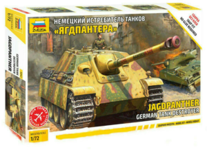 Ягдпантера - Немецкий истребитель танков, 1:72, ЗВЕЗДА