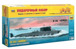 Подарочный набор Подводная Лодка Курск