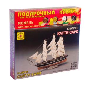 Сборная Модель Подарочный Набор Клиппер Катти Сарк